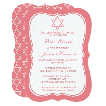 Beach Themed Pink & White Jewish Star Of David Bat Mitzvah Card