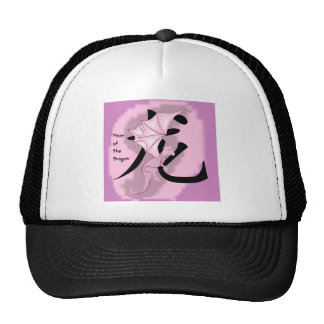 Pink Year of the Dragon Trucker Hat