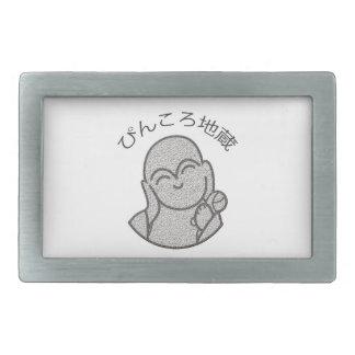 Pinkoro Jizo Rectangular Belt Buckle