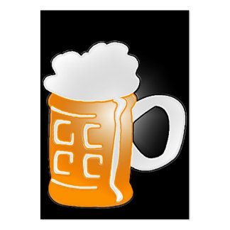 Pint of Beer Mug Design, Black Background Large Business Card