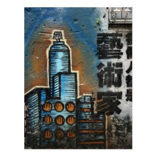 Pintada de la ciudad de Taipei, Taipei, Taiwán Postales