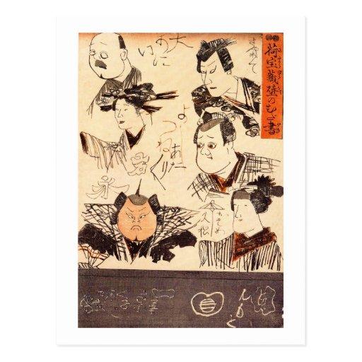 Pintada japonesa del siglo XIX Tarjetas Postales
