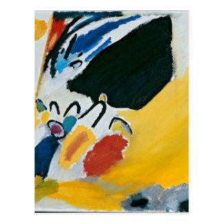 Pintura abstracta del concierto de la impresión tarjeta postal