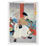 Pintura antigua de Archer del japonés Tarjeta