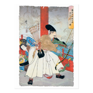 Pintura antigua de Archer del japonés Postal