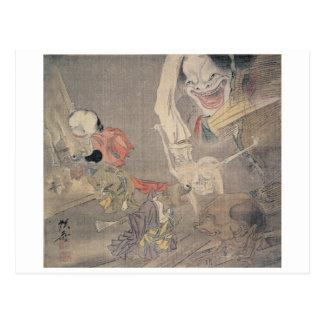 """Pintura antigua de los """"demonios japoneses"""" postales"""