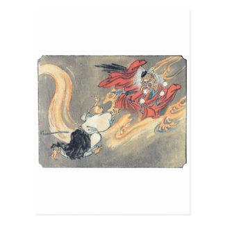 Pintura antigua del demonio de Tengu del japonés Tarjeta Postal