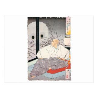 Pintura antigua del samurai postal
