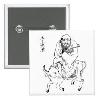 Pintura china de la dinastía de Tzu Ming del Lao Pin Cuadrado