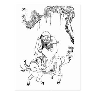 Pintura china de la dinastía de Tzu Ming del Lao Postales