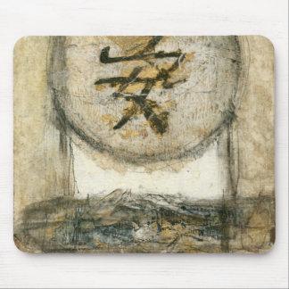 Pintura china de la tranquilidad de Mauro Tapete De Ratones