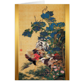 Pintura china del japonés del Año Nuevo 2017 del Tarjeta De Felicitación
