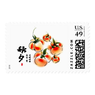 Pintura de la tinta de los caquis para el coreano sellos