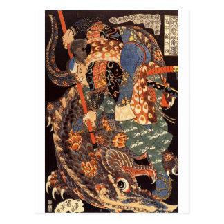 Pintura de la tinta de Miyamoto Musashi Tarjetas Postales