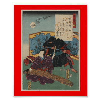 Pintura de Ninja circa Japón 1853 Impresiones
