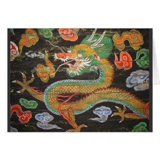 Pintura del dragón en el techo coreano de tarjeta de felicitación