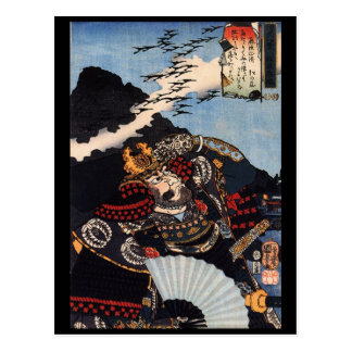 Pintura del samurai, circa 1800's postales