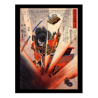 Pintura del samurai, circa 1800's tarjetas postales