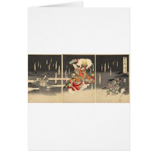 Pintura del samurai circa 1898 tarjeta de felicitación