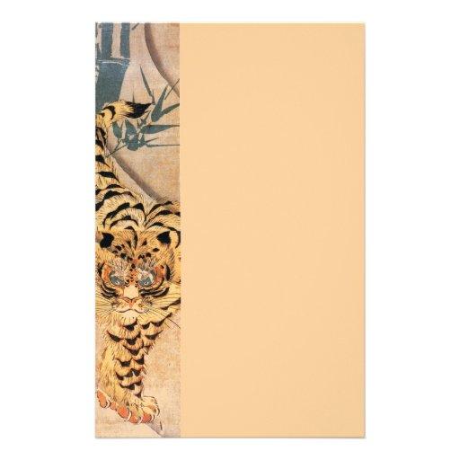 Pintura del siglo XIX de un tigre de Kuniyoshi Uta Papeleria Personalizada