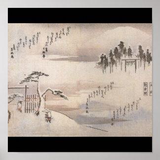 Pintura japonesa antigua circa 1800's posters