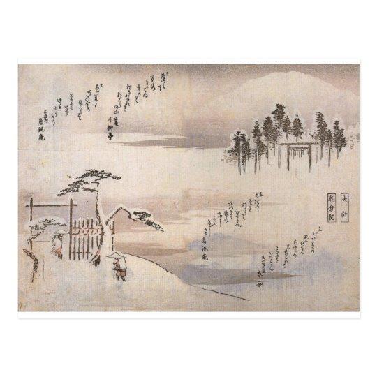 Pintura japonesa antigua circa 1800's postal