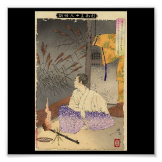 Pintura japonesa antigua circa 1891 impresiones