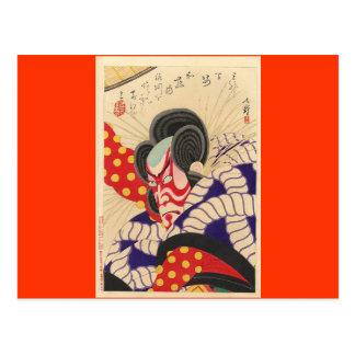 Pintura japonesa antigua circa 1894 tarjeta postal