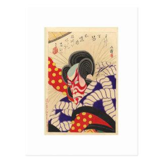 Pintura japonesa antigua circa 1894 postal