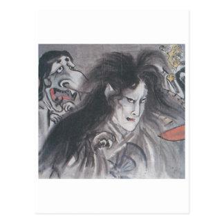 Pintura japonesa antigua de demonios y de tarjeta postal