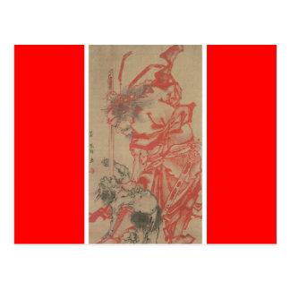 Pintura japonesa antigua del demonio tarjeta postal