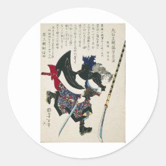 Pintura japonesa antigua del samurai circa 1869 pegatina redonda