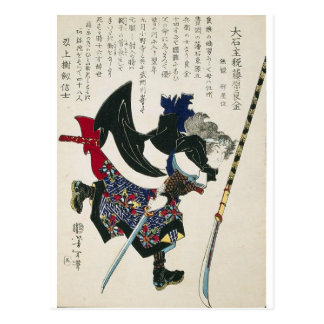 Pintura japonesa antigua del samurai circa 1869 postal