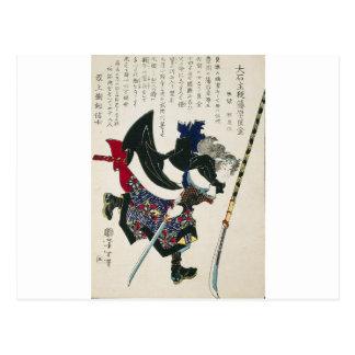 Pintura japonesa antigua del samurai circa 1869 tarjetas postales
