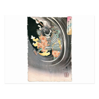 Pintura japonesa antigua del samurai postales
