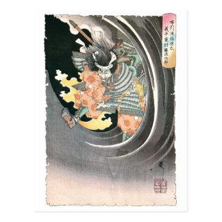 Pintura japonesa antigua del samurai postal