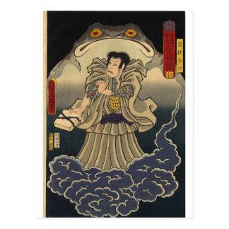 Pintura japonesa antigua del sapo gigante postal
