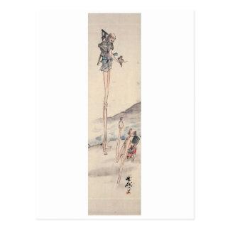 Pintura japonesa antigua limbed larga extraña postal