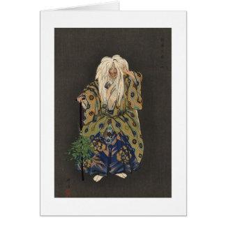 Pintura japonesa circa 1922 tarjeta de felicitación