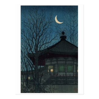 Pintura japonesa circa 1928 tarjeta postal