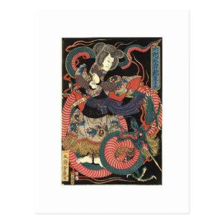 Pintura japonesa del dragón circa 1860 postales