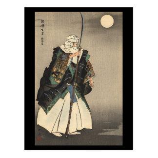 Pintura japonesa del guerrero. Circa 1922 Postales