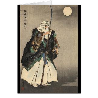 Pintura japonesa del guerrero. Circa 1922 Tarjeta De Felicitación