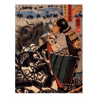 Pintura japonesa del samurai de 100 generales postal
