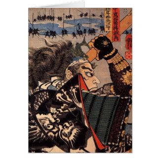 Pintura japonesa del samurai de 100 generales vali tarjetón
