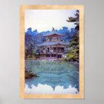 Pintura japonesa oriental fresca del templo del wa impresiones