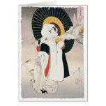 Pintura llamativo hermosa de la mujer japonesa felicitacion