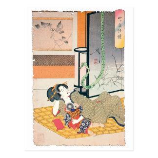 Pintura, madre y bebé japoneses antiguos tarjeta postal