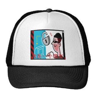 pirata informático chino gorra