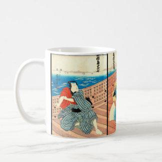 Pirate, Merchant and Maiden 1850 Mug